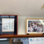 """出雲市のパン屋""""古川製パン店"""""""
