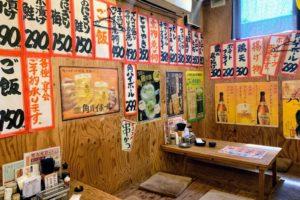 """出雲市の居酒屋""""山ちゃん"""""""