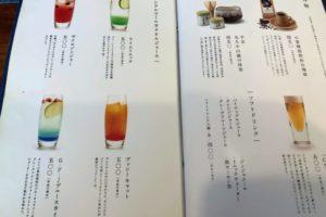 izumo_lunch_aoi 03
