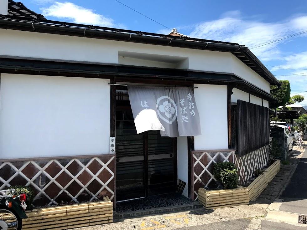 """出雲市のランチ""""はやし"""""""