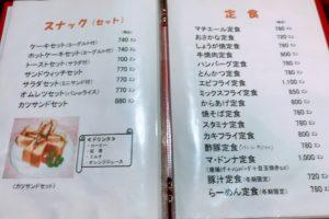 """出雲市のランチ""""マチエール"""""""