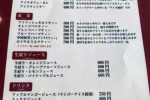 """出雲市のランチ""""naka蔵"""""""