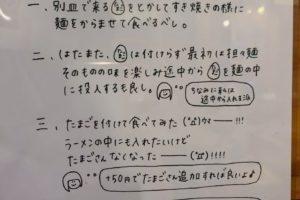 """出雲市のラーメン""""篠寛"""""""