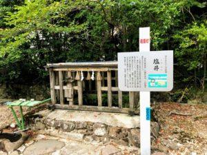 """出雲市の観光""""須佐神社"""""""