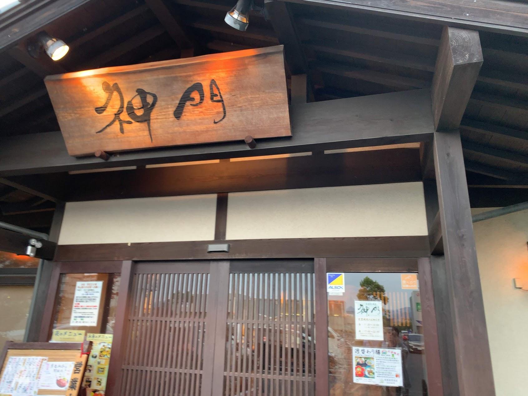 izumo_eat_shinmon_02