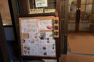 izumo_eat_shinmon_05