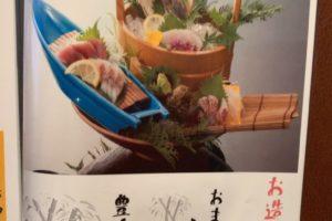 izumo_eat_shinmon_07
