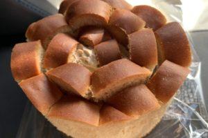 """出雲市のパン屋""""なんぽうパン"""""""