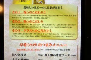 """出雲市の居酒屋""""いづものSAKABA""""出雲市の居酒屋""""いづものSAKABA"""""""