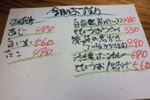 izumo_eat_torako014