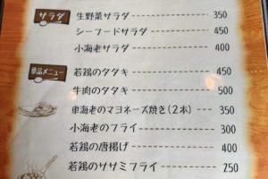 """出雲市のランチ""""キッチンキドニー """""""