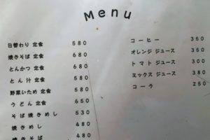 """出雲市のランチ""""ピープル"""""""