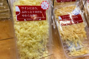 """出雲のお店""""島根ワイナリー"""""""
