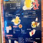 """出雲市の飲食店""""やきにく日和"""""""