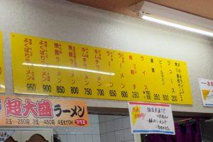 """出雲のラーメン屋""""ローダン"""""""