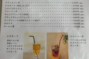 """出雲市のランチ""""bocco"""""""