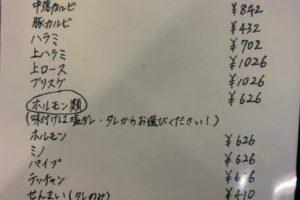 """出雲市の飲食店""""有原苑"""""""